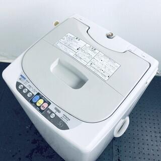 中古 洗濯機 日立 HITACHI 全自動洗濯機 2001年製 ...