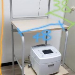 【3月末まで】キッチンボード キッチン棚 キッチンワゴン