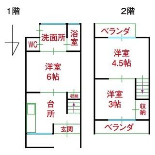 大阪府羽曳野市 初期費用0円 保証人・保証会社不要 即入居可 家...