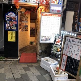 キッチンスタッフ、調理師、板前【本格的な北海道料理・和食居酒屋】