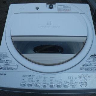 ■配達可■東芝 7kg 全自動洗濯機 AW-7G3 2016年製