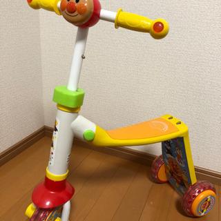 【取引中】アンパンマン 2wayスクーター