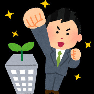 【3月研修→4月勤務スタート】◆電気とガスのおまとめ案内スタッフ...