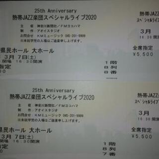 熱帯JAZZ楽団! 3/7㈯
