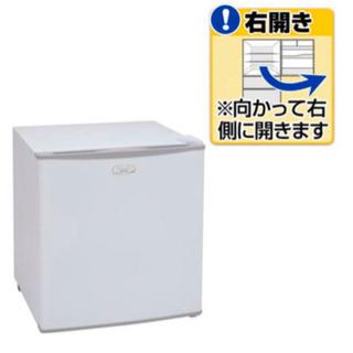 冷蔵庫 ホワイト