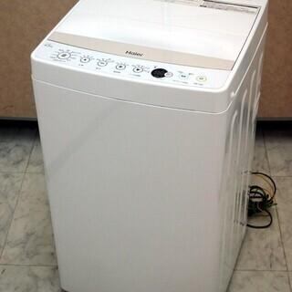 Haier ハイアール 4.5kg 全自動洗濯機 JW-C45B...