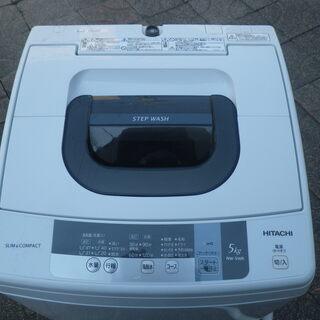 ■配達可■日立 HITACHI 全自動洗濯機 NW-5WR 5k...