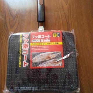フッ素コート ホーロー魚焼器 新品未使用♫安心のMADE IN ...
