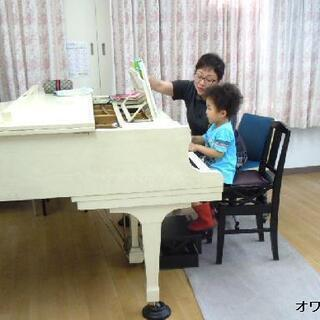 一宮駅前ピアノ教室 幼児のリトミックピアノ~大人のピアノ(趣味、...