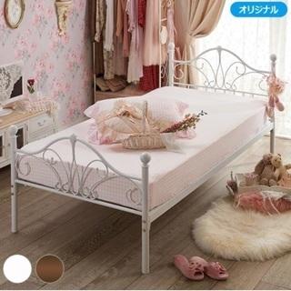 シングルベッドのマットレスとフレーム(無料)