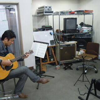 ギター教室 大人の趣味ギター・子供ギター・個人レッスン