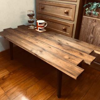 折り畳み 木目調 ウォルナット  センターテーブル 新品