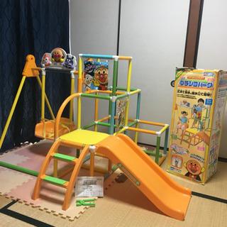 アンパンマン NEWブランコパークdx