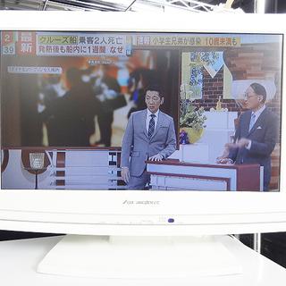 【恵庭】DX BROADREC 19インチ 液晶テレビ 2010...