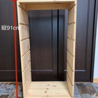 IKEA TROFAST トロファスト カラーボックス