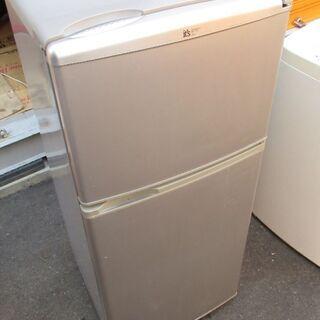 (京都市内配送無料❗)2007年製冷蔵庫