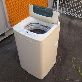(京都市内配送料無料❗)ハイアール2014年製洗濯機
