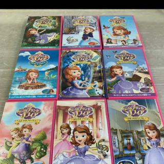 ディズニー ちいさなプリンセス ソフィア DVD 9枚