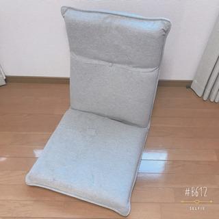 《お取引中》座椅子 グレー お譲りします