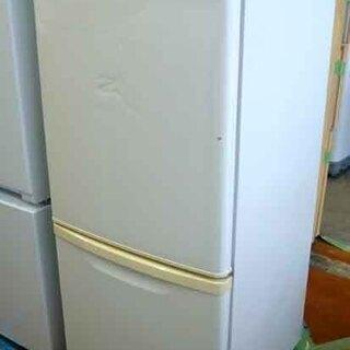 札幌 138L 2012年製 2ドア冷蔵庫 パナソニック 新生活...