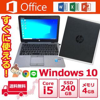 ★全国配送可能★ノートパソコン ノーパソ HP ノートPC Wi...