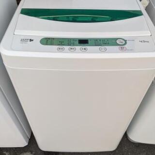 洗濯機 4.5kg ヤマダ電気 2017年製【安心の3ヶ月保証★...
