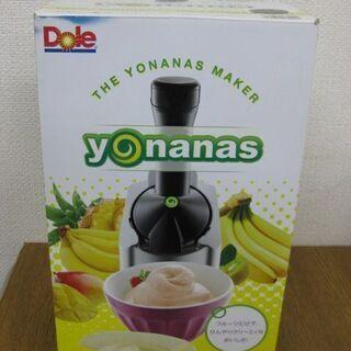 yonanas ヨナナス Dole ドール ヨナナスメーカー 901