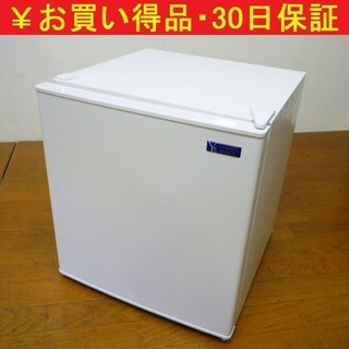 ヤマダ/YAMADA 2019年製 47L 1ドア冷凍冷蔵庫 Y...