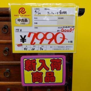 0221-01 アンティーク薬棚 45×28×70 福岡糸島唐津 - 売ります・あげます
