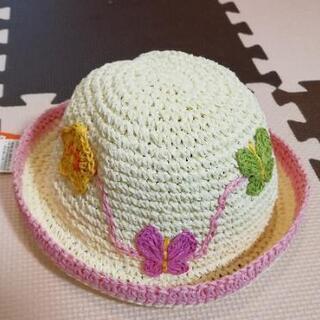 新品 ちょうちょ 立体 ピンク 麦わら帽子 52cm