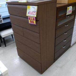 0221-02 ニトリ 6段チェスト 収納棚 衣類収納 7…