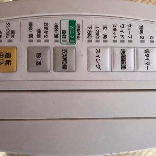 除湿乾燥機(23日お取引出来る方)