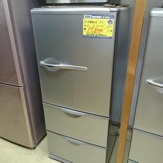 (上に電子レンジが置ける)サンヨー 3ドア冷蔵庫255L …