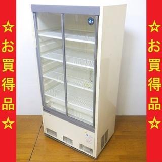 HOSHIZAKI/ホシザキ SSB-70AT 214L 冷蔵シ...