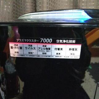 プラズマクラスター7000