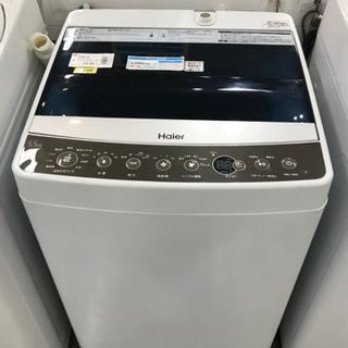 Haier(ハイアール)5.5kg全自動洗濯機のご紹介【トレファ...