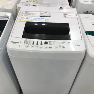 Hisense(ハイセンス)4.5kgの全自動洗濯機のご紹介【ト...