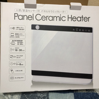 人感温室センサー付きセラミックヒーター