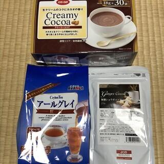 紅茶 ココア セット