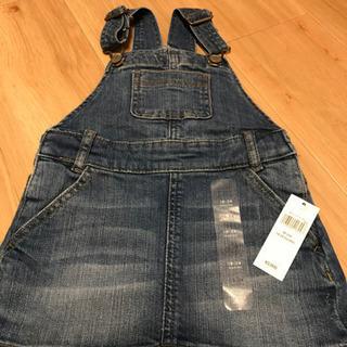 新品•未使用 GAPデニム ジャンパースカート 90㎝