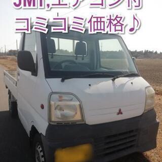 ミニキャブトラック◆5MTエアコン検長◆千葉県 軽トラック 三菱...