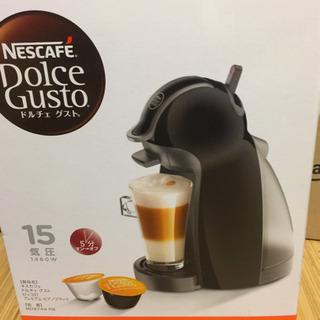 好きなコーヒーがすぐ飲める‼️ネスカフェ ドルチェグスト