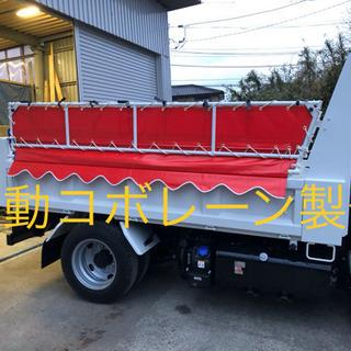 トラックの板金、塗装、架装致します。