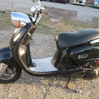 ビーノ 150cc 希少なバイク綺麗です 動画付