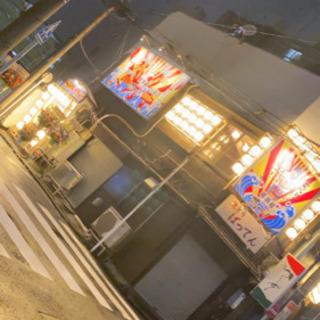鶴見駅徒歩2分 居酒屋