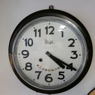 緊急出品!☆昭和レトロ♪《メイジ製ゼンマイ式壁掛け時計(丸)》