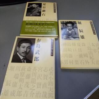 本が三冊です。掲載写真が沢山あります。