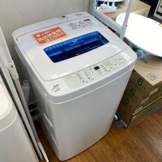 【トレファク 南浦和店】全自動洗濯機 ハイアール