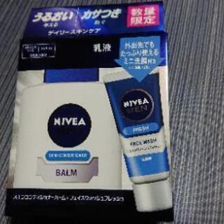 【未開封】NIVEA MEN スキンコンディショナーバーム 10...