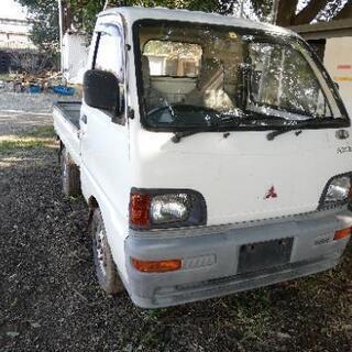 (早い者勝ち)軽トラ 三菱 ミニキャブトラック